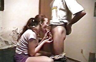Schwarzer starker Mann drehen in einer Wanderung durch den pornobilder reife frauen Pool